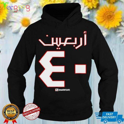 Arbaeen 40 Arabic Muharram Imaan Designs Shirt